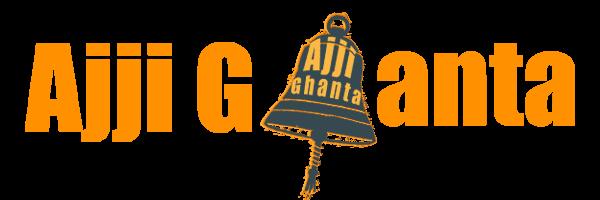 Ajji Ghanta